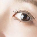 目の下のたるみを解消する方法「下眼瞼脱脂」