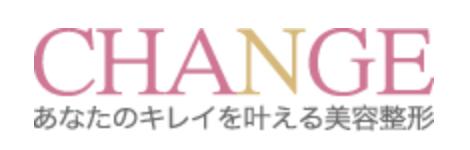 CHANGE-チェンジ・下眼瞼脱脂の名医